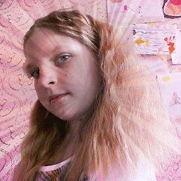 Елизавета, 17 лет, Климовск