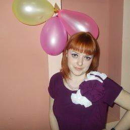 Наталья, 30 лет, Медногорск
