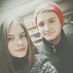 Руслан, 20 лет, Котовск