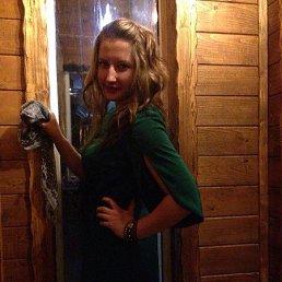Наташа, 29 лет, Ярцево