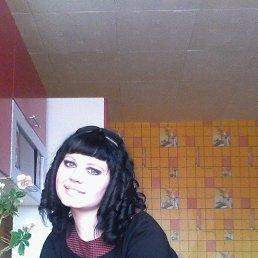 яна, 28 лет, Борисоглебск