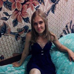 Светлана, 38 лет, Николаев