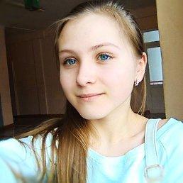 Настя, 20 лет, Ревда
