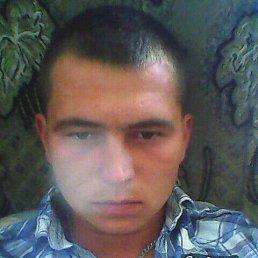 Мирослав, 28 лет, Ужгород