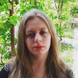 Наська, 26 лет, Скадовск