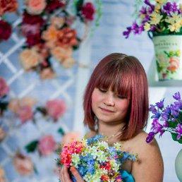Светлана, 23 года, Слободка