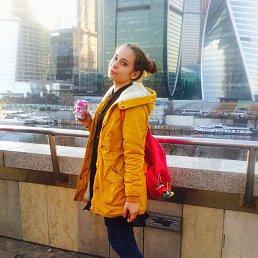 Соня, 16 лет, Дзержинск