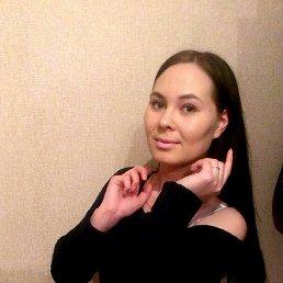 Оксана, 24 года, Чебоксары