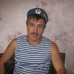 Николай, 49 лет, Ибреси
