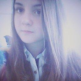 Юлия, 18 лет, Макеевка