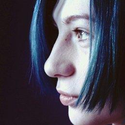 Алиса, 26 лет, Ногинск
