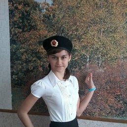 Алёна, 17 лет, Буденновск