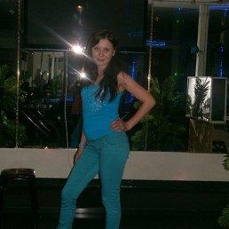 Катерина, 28 лет, Белогорск