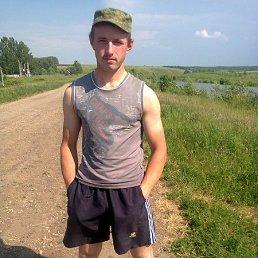 Александр, 27 лет, Буинск