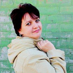 Наталия, 48 лет, Семикаракорск