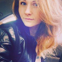 Мария, 28 лет, Батайск