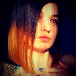 Екатерина, 28 лет, Калязин