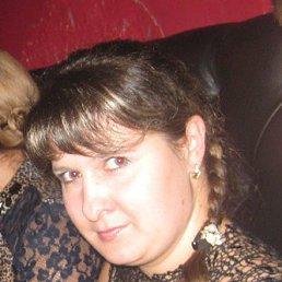 Ульяна, 33 года, Рязань