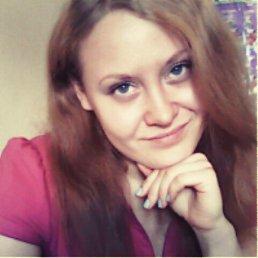 ольчик, 26 лет, Лисичанск