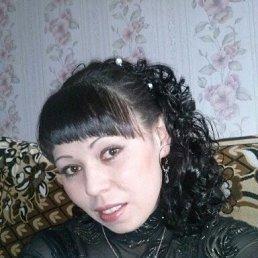 Женя, 20 лет, Черемхово