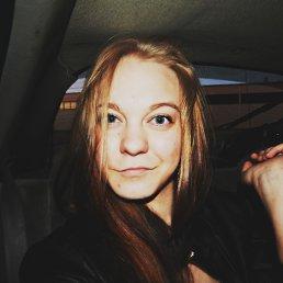 Леся, 24 года, Светогорск