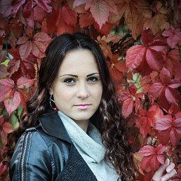Виктория, 29 лет, Каменец-Подольский