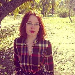 Татьяна, 26 лет, Херсон