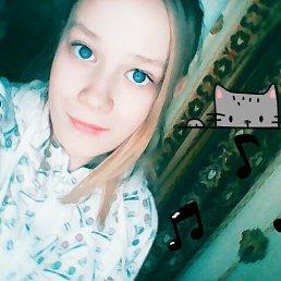 Вера, 18 лет, Любытино