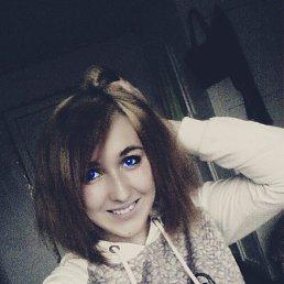 Алина, 20 лет, Сосница