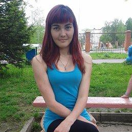 Мария, 29 лет, Лучегорск