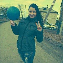 Валерия, 20 лет, Реж
