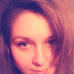 Татьяна, 27 лет, Карловка