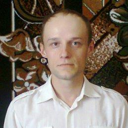 олександр, 30 лет, Березно