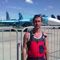 Максим, 38 лет, Красногвардейское