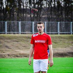 Макс, 24 года, Корсунь-Шевченковский