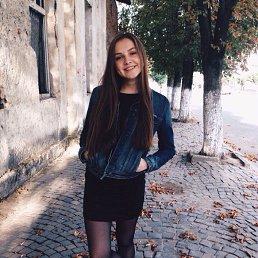 Ангеліна, 21 год, Перечин