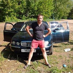 Евгений, 34 года, Красная Поляна