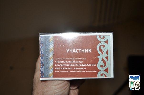 Побывали сегодня с другом во Всероссийском музее декоративно-прикладного искусства на презентации ...