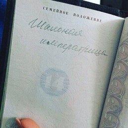 Фото Мария, Нижний Новгород - добавлено 23 марта 2016