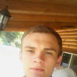 Сергей, 23 года, Константиновка