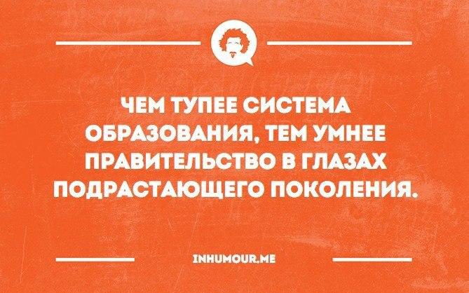 Интеллектуальный юмор - 16 марта 2016 в 08:54