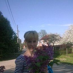 Кристина, 24 года, Зеленоградск