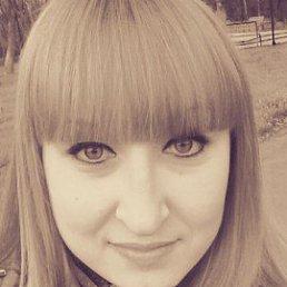 Юлия, 32 года, Пугачев