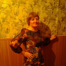 Валентина, 56 лет, Курган