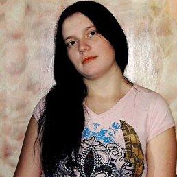КРИСТИНА, 28 лет, Медногорск