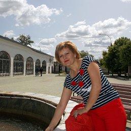 Юлия, 44 года, Троицк