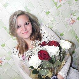 Алёна, 28 лет, Кубинка