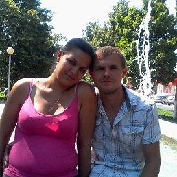 Дарья, 24 года, Лисичанск