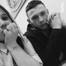 Павел, 20 лет, Вахтан