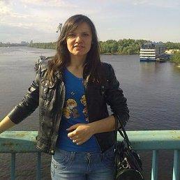 Марина, 40 лет, Нежин